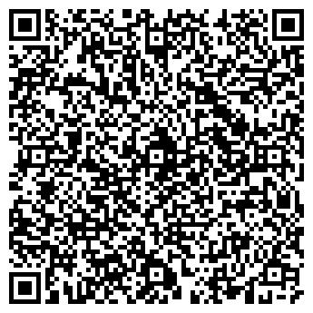 QR-код с контактной информацией организации АБОРИГЕН, МЧП