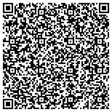 QR-код с контактной информацией организации ВИННИЧЧИНА, ВИННИЦКАЯ ОБЩЕСТВЕННАЯ ТРК, АССОЦИАЦИЯ