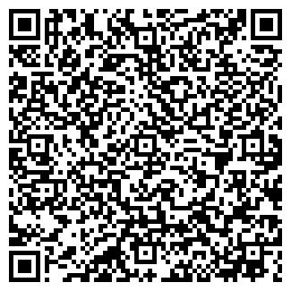 QR-код с контактной информацией организации ФОТОАТЕЛЬЕ
