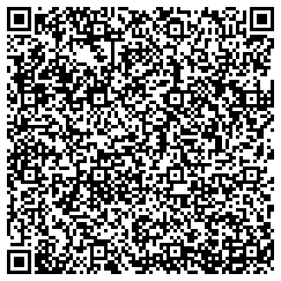 QR-код с контактной информацией организации ВИННИЦКИЙ ОБЛАСТНОЙ УЗЕЛ СПЕЦСВЯЗИ, ФИЛИАЛ ГП СПЕЦИАЛЬНОЙ СВЯЗИ