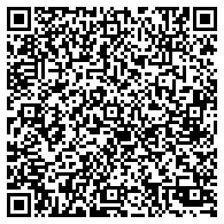 QR-код с контактной информацией организации КРОКОС, ЧП
