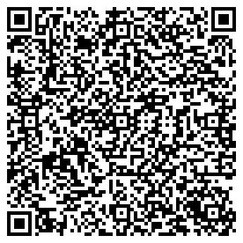 QR-код с контактной информацией организации ООО СТРОЙИНВЕСТ-1