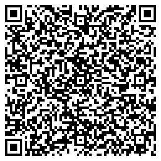 QR-код с контактной информацией организации ГОРОД ОКОН