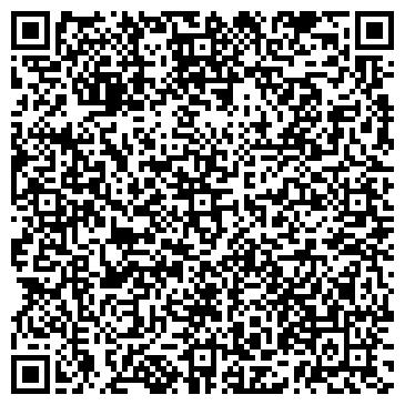 QR-код с контактной информацией организации ВИННИЦАСЕЛЬСТРОЙ, АССОЦИАЦИЯ, ГП