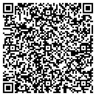 QR-код с контактной информацией организации ООО ДЕЛЬФИН