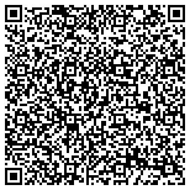 QR-код с контактной информацией организации ПОДОЛЬСКПРОММОНТАЖ, АССОЦИАЦИЯ КОРПОРАЦИИ УКРМОНТАЖСПЕЦСТРОЙ