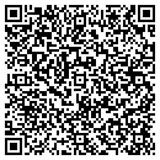 QR-код с контактной информацией организации КОМАРИК