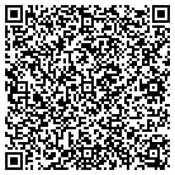 QR-код с контактной информацией организации СМУ N2, ООО