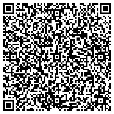 QR-код с контактной информацией организации ВИННИЦАРЫБПРОЕКТ, ПРОЕКТНО-ИЗЫСКАТЕЛЬНОЕ ГП