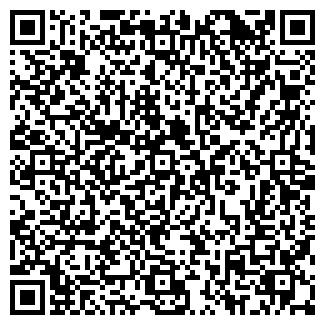 QR-код с контактной информацией организации ГИПРОГРАЖДАНПРОМСТРОЙ, АП