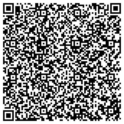 QR-код с контактной информацией организации ХИМТЕКС-В, ПРОИЗВОДСТВЕННО-КОММЕРЧЕСКОЕ МЧП (ВРЕМЕННО НЕ РАБОТАЕТ)