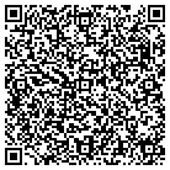QR-код с контактной информацией организации ОТДЕЛСТРОЙ, ООО