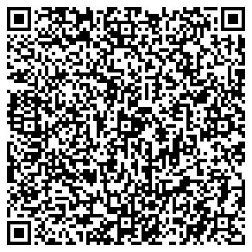QR-код с контактной информацией организации ВИННИЦКОЕ ПРОФТЕХУЧИЛИЩЕ N3
