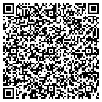 QR-код с контактной информацией организации АНАТ, ЧП