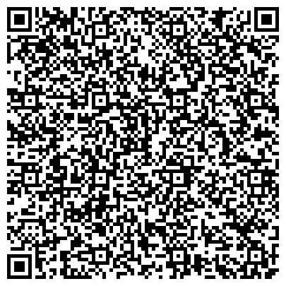 QR-код с контактной информацией организации АГРОПРОМЫШЛЕННАЯ СОВРЕМЕННАЯ УСИЛЕННАЯ ИЗОЛЯЦИЯ, ВИННИЦКАЯ АГРОФИРМА, ЧП
