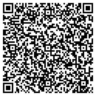 QR-код с контактной информацией организации ЭЛИТ, ООО