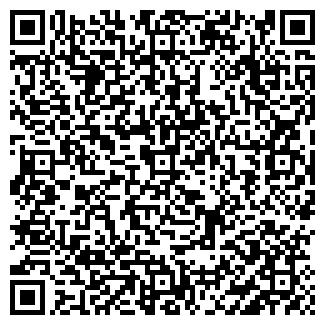 QR-код с контактной информацией организации МАГИЯ СТИЛЯ