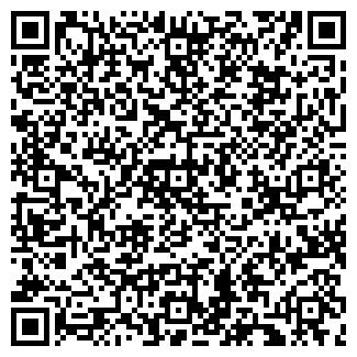 QR-код с контактной информацией организации ООО ОПТИКА, ВИННИЦКИЙ МАГАЗИН