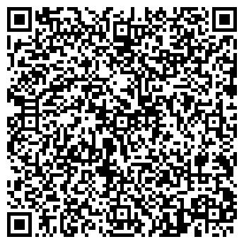 QR-код с контактной информацией организации КОНТИНЕНТ ЛТД, ООО