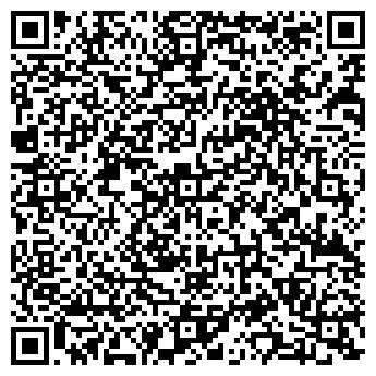 QR-код с контактной информацией организации СТУДИЯ ЕВГЕНИИ ПЕЛЕВИНОЙ