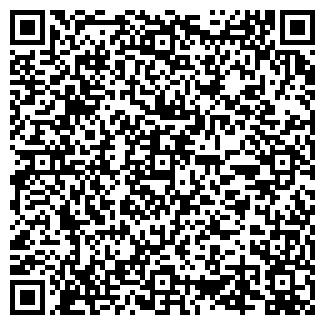 QR-код с контактной информацией организации ГАЛС