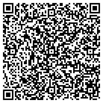 QR-код с контактной информацией организации ФОРТ, НПО, КАЗЕННОЕ ГП