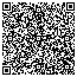QR-код с контактной информацией организации УКРВИНКОМ, ЧП