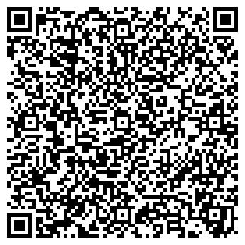 QR-код с контактной информацией организации РЫБАК Г.Г., СПД ФЛ