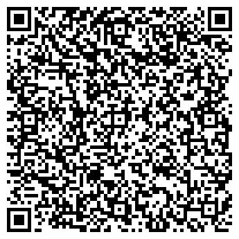 QR-код с контактной информацией организации СИ ГЕЛИОС ЛТД