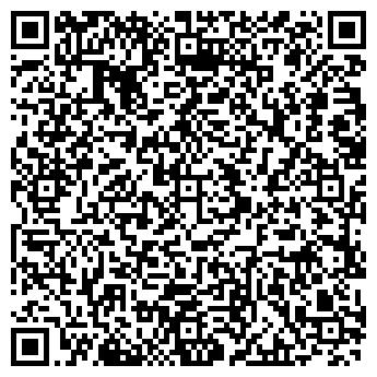 QR-код с контактной информацией организации ФЛОРЕАЛЬ, ЧАСТНОЕ ПКП