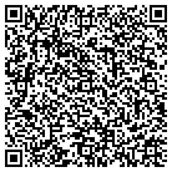 QR-код с контактной информацией организации ЛЮБУЧАНСКАЯ ШКОЛА