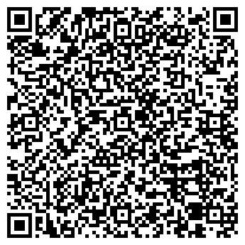 QR-код с контактной информацией организации СТРЕМИЛОВСКАЯ ШКОЛА