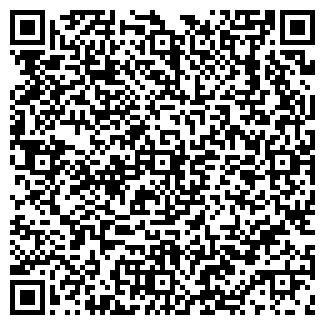 QR-код с контактной информацией организации ЯНА И К ЛТД