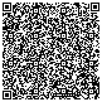 QR-код с контактной информацией организации ВИННИЦКАЯ ПСИХОНЕВРОЛОГИЧЕСКАЯ БОЛЬНИЦА ИМ. АКАДЕМИКА О.И.ЮЩЕНКО, КОММУНАЛЬНОЕ ГП