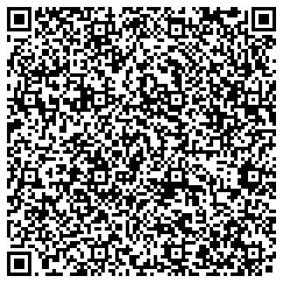 QR-код с контактной информацией организации ВИННИЦКАЯ ОБЛАСТНАЯ КОЛЛЕГИЯ АДВОКАТОВ, АДВОКАТСКОЕ ОБЪЕДИНЕНИЕ