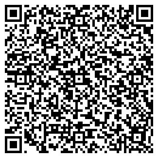 QR-код с контактной информацией организации ТРОИЦКАЯ ШКОЛА