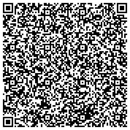 QR-код с контактной информацией организации ВИННИЦКАЯ ДИСТАНЦИЯ ПУТИ ГОСУДАРСТВЕННОГО ТЕРРИТОРИАЛЬНО-ОТРАСЛЕВОГО ОБЪЕДИНЕНИЯ ЮГО-ЗАПАДНАЯ ЖЕЛЕЗНАЯ ДОРОГА, ГП