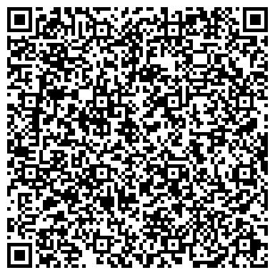 QR-код с контактной информацией организации ЮЖНО-БУЖСКОЕ БАССЕЙНОВОЕ ВОДОХОЗЯЙСТВЕННОЕ ОБЪЕДИНЕНИЕ