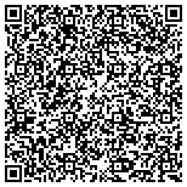QR-код с контактной информацией организации ЦЕНТР ЗЕМЕЛЬНОГО КАДАСТРА, ВИННИЦКИЙ РЕГИОНАЛЬНЫЙ ФИЛИАЛ