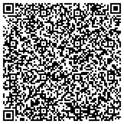 QR-код с контактной информацией организации ВИННИЦКИЙ ДОРОЖНО-ЭКСПЛУАТАЦИОННЫЙ УЧАСТОК, ФИЛИАЛ ДЧП ВИННИЦКИЙ ОБЛАВТОДОР