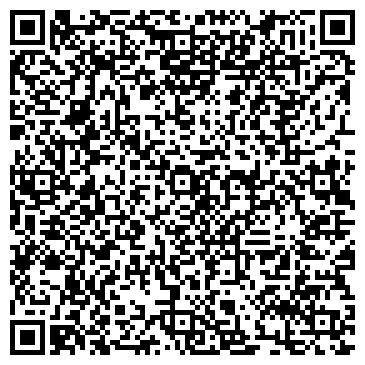 QR-код с контактной информацией организации РАЙЗ-АГРОСЕРВИС, ВИННИЦКИЙ ФИЛИАЛ