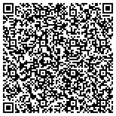 QR-код с контактной информацией организации ВИННИЦКАЯ ОБЛАСТНАЯ ГОСУДАРСТВЕННАЯ СЕМЕННАЯ ИНСПЕКЦИЯ