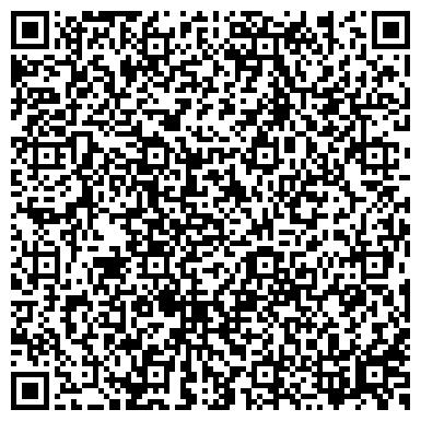 QR-код с контактной информацией организации ВИННИЦКАЯ РАЙОННАЯ ГОСУДАРСТВЕННАЯ СЕМЕННАЯ ИНСПЕКЦИЯ