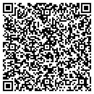 QR-код с контактной информацией организации МЕЩЕРСКАЯ ШКОЛА