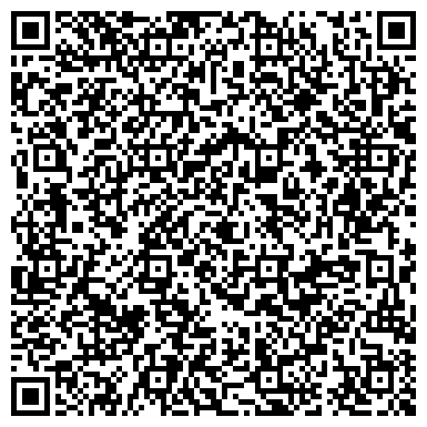QR-код с контактной информацией организации АВТОАЛЬЯНС-ИНВЕСТ, ВИННИЦКИЙ ФИЛИАЛ ФИНАНСОВОЙ КОМПАНИИ