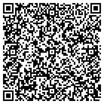 QR-код с контактной информацией организации ЭКОБИЗНЕСЦЕНТР, МАЛОЕ ЧП