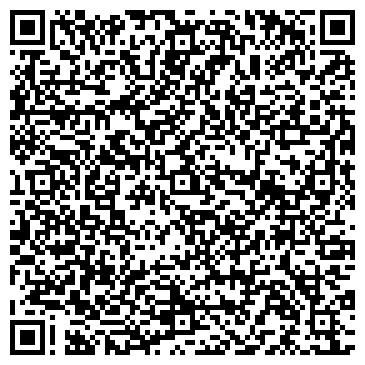 QR-код с контактной информацией организации ДАНА, ТОРГОВЫЙ ДОМ, КОМАНДИТНОЕ ОБЩЕСТВО