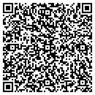 QR-код с контактной информацией организации НЕРАСТАННОВСКАЯ ШКОЛА