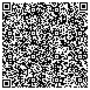 QR-код с контактной информацией организации УЧЕБНО-КУРСОВОЙ КОМБИНАТ, ДЧП ЗАО КОНЦЕРН СИНТЕЗ