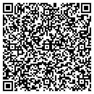 QR-код с контактной информацией организации МАРЧУК ПП